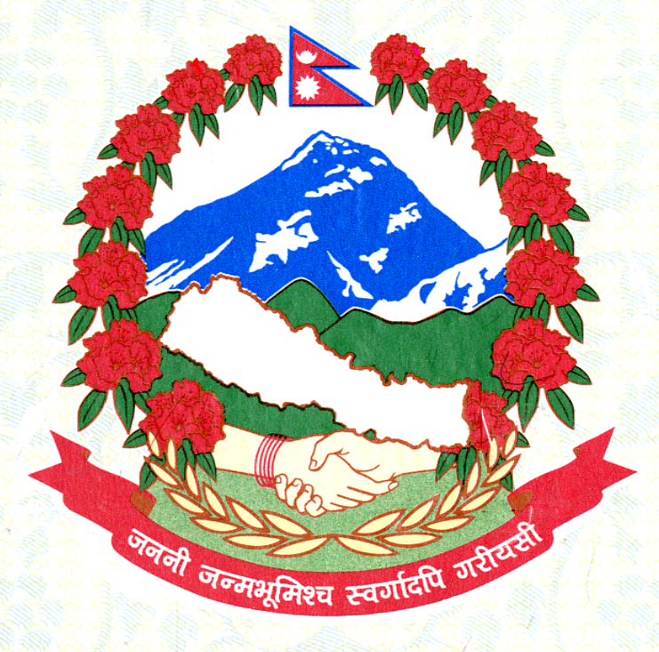 List of national symbols of nepal nepal hands joining to symbolise gender equality and a garland of rhododendrons the national flower atop this is a white silhouette in the shape of nepal ccuart Choice Image