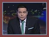 برنامج صح النوم مع محمد الغيطى حـــلقـــة الأحد 26-3-2017