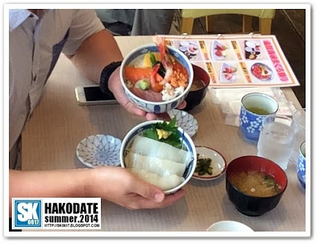 Hakodate Japan - Morning Market, seafood rice that are small but just the nice portion