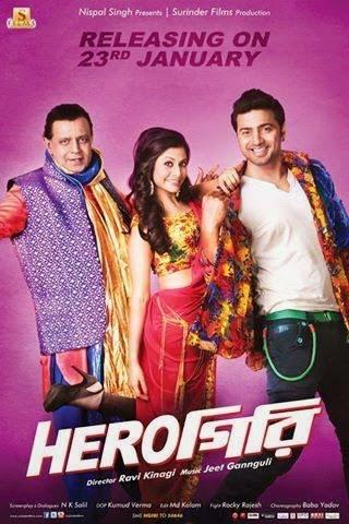 Herogiri (2015) Bengali Non Retail DVDRip 700MB