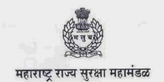 Maharashtra Police Bharti 2014