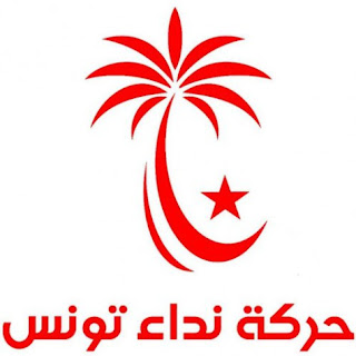 Mosaique FM rapporte que 13 autres députés ont démissionné du bloc parlementaire de Nidaa Tounes.