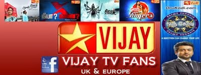 Star Vijay Tv Face Book Page - Like it Share it