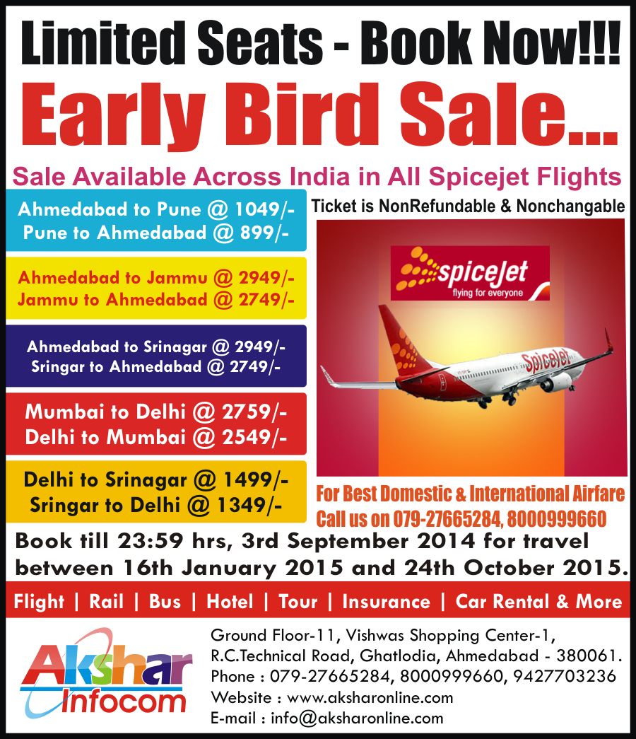 Spicejet Sale - Delhi to Sringar, Mumbai to Delhi, Ahmedabad to Srinagar, Jammu to Ahmedabad, Ahmedabad to Jammu, Ahmedabad to Pune and pune to ahmedabad Best Rate Domestic and International Air Ticket Booking Agent Ahmedabad call us on 079-27665284, 8000999660