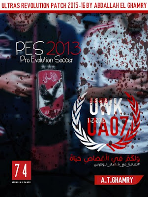 PES 2013 Ultras Revolution Patch 2015-16 By Abdallah El Ghamry