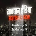 http://itv55.blogspot.com/2015/06/savdhaan-punjab-fights-back-now-20th.html