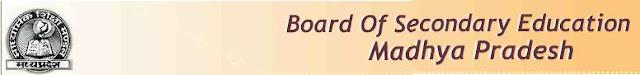 Madhya Pradesh Board Result 2013