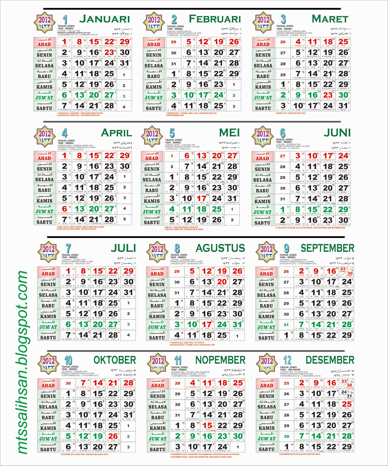 Calender Jawa 2016 | My Calendar Template Collection
