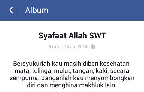 SYAFA'AT ALLAH SWT