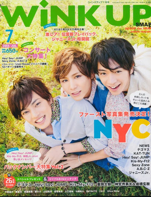 WiNK UP (ウィンク アップ) July 2013 NYC first photo album Johnny Jr jpop
