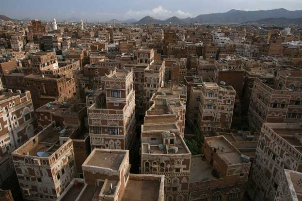 The Old City of Sana'a Yemen