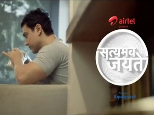Image Result For Aamir Khan First