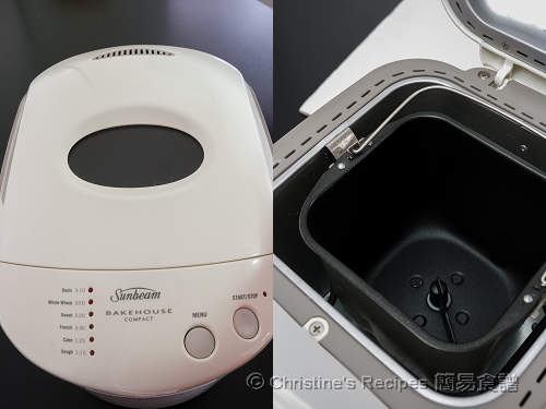 Sunbeam - Bakehouse Compact 麵包機 Breadmaker02