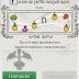 Fiesta Medieval 2013: Cómo convertirse en Mega-dragón
