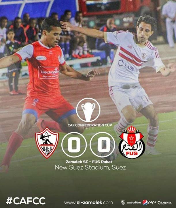 ملخص مباراة | الزمالك 0-0 الفتح المغربى|كأس الإتحاد الأفريقي 2015| ذهاب | دور الـ 16