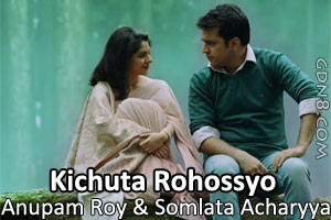 KICHUTA ROHOSSYO Lyrics - Anupam Roy & Somlata Acharyya - Jomer Raja Dilo Bor
