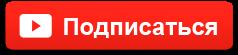 Скачать путешествуя с gps&palm&сотовый телефон или мобильное трио txt Александр Караванов