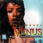 watch filipino bold movies pinoy tagalog Venus, Diosa ng Kagandahan