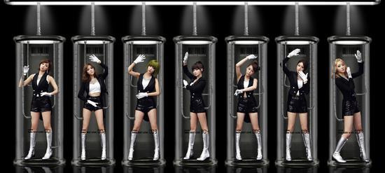 T-Ara Sexy Love Teaser