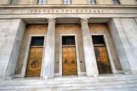 Στην απόφαση της ξεχωριστής διαδικασίας ανακεφαλαιοποίησης για την Εθνική και την Eurobank φαίνεται πως κατέληξαν οι διαπραγματεύσεις μεταξύ της κυβέρνησης και της Τρόικας μετά τόσο την πρωινή συνάντηση των εκπροσώπων των δανειστών μας με τον πρωθυπουργό Αντώνη Σαμαρά, όσο και μετά την απογευματινή σύσκεψή τους με το οικονομικό επιτελείο και τους επικεφαλής της ΤτΕ Γ. Προβόπουλο και την κυρία Σακελαρίου του Ταμείου Χρηματοπιστωτικής Σταθερότητας.