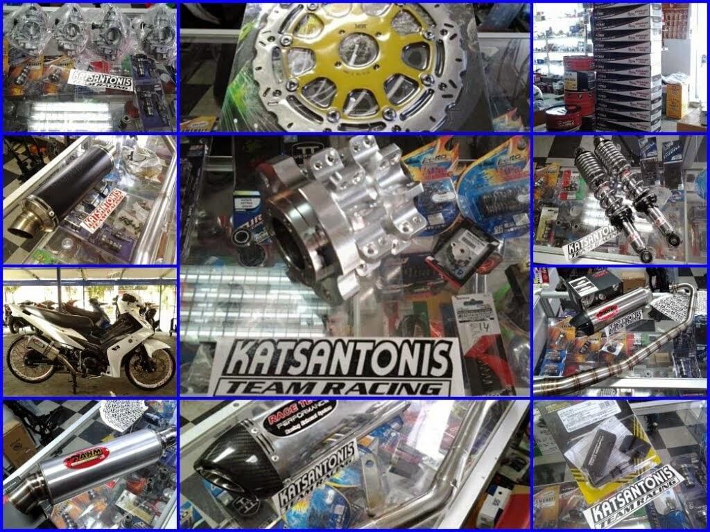 KATSANTONIS TEAM RACING ΤΗΛ:2292024667-6978409887