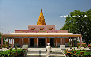 Sarnath Jain Temple