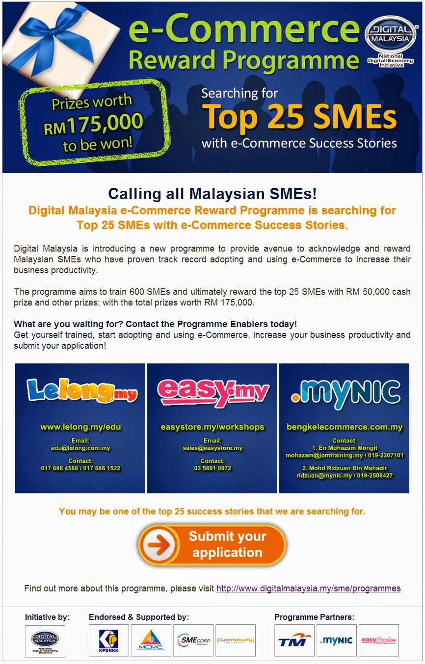 SME E-Commerce Reward Programme 2014