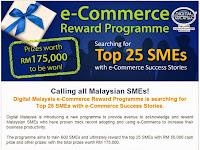 "SME ""E-Commerce Reward Programme"" 2014"