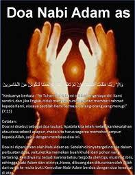 doa, nabi, adam, hawa, quran, al araf 23, godaan iblis, surga