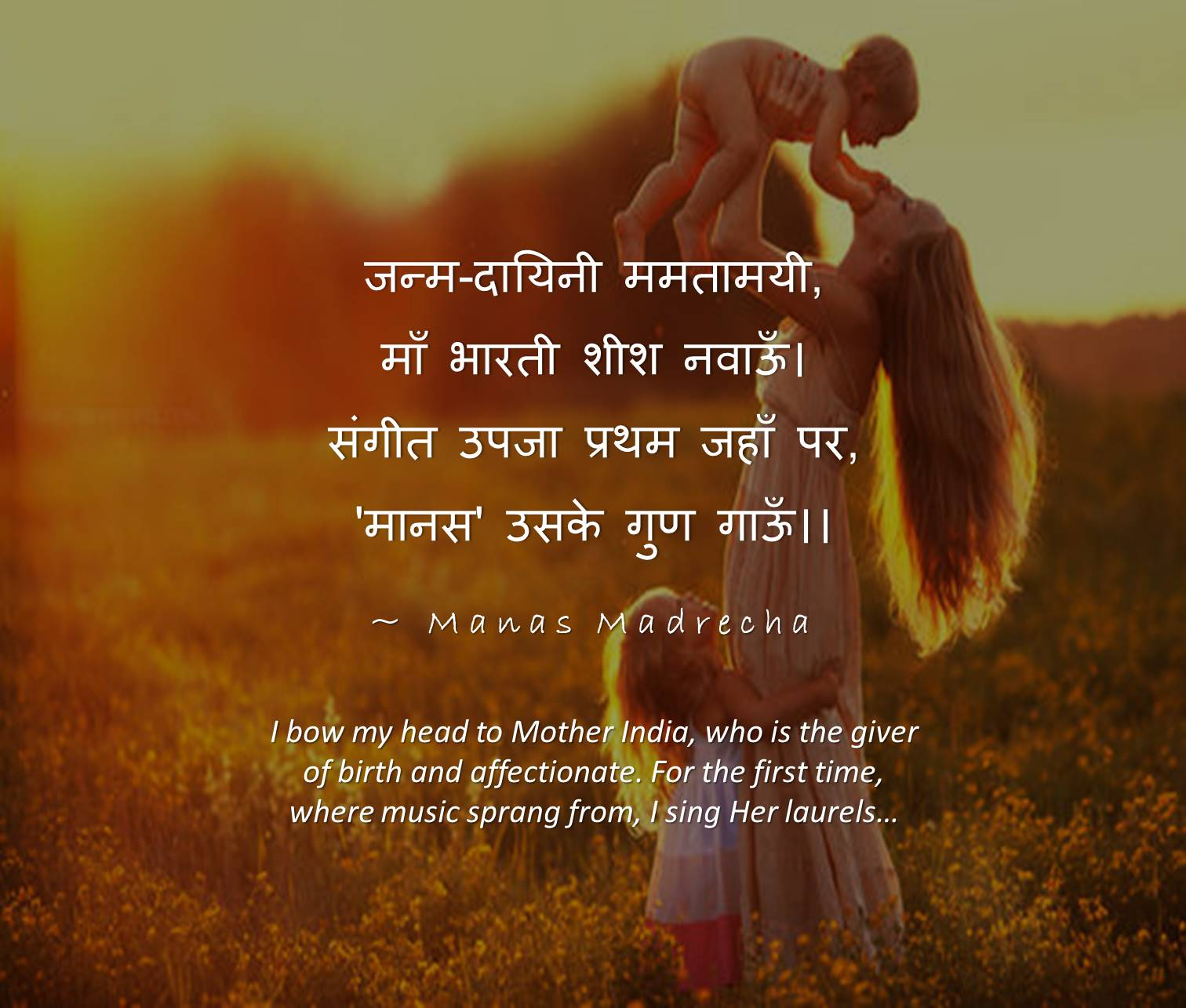 hindi poems on mother Long poem on mothers day in hindi, poem on mothers day in hindi language, mothers day poem in hindi for kids, mothers day poem in hindi 2016, mothers day poem in hindi from daughter, poem on mothers day in marathi, poem on mothers day special, poem on mothers day images, poem on mothers day in [].