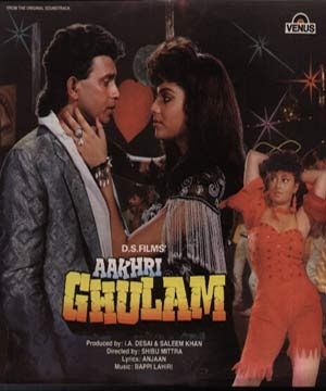 Aakhri Ghulam 1989 Hindi Movie Watch Online