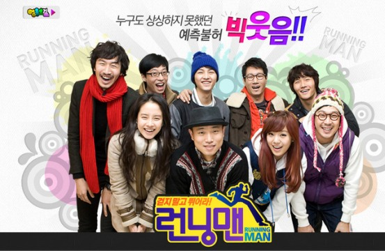 "Episode Running Man ""The Best"""