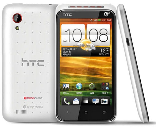 HTC Desire VT price.paktron.net