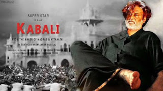 Exclusive Rajnikanth's Kabali First Look Pictures