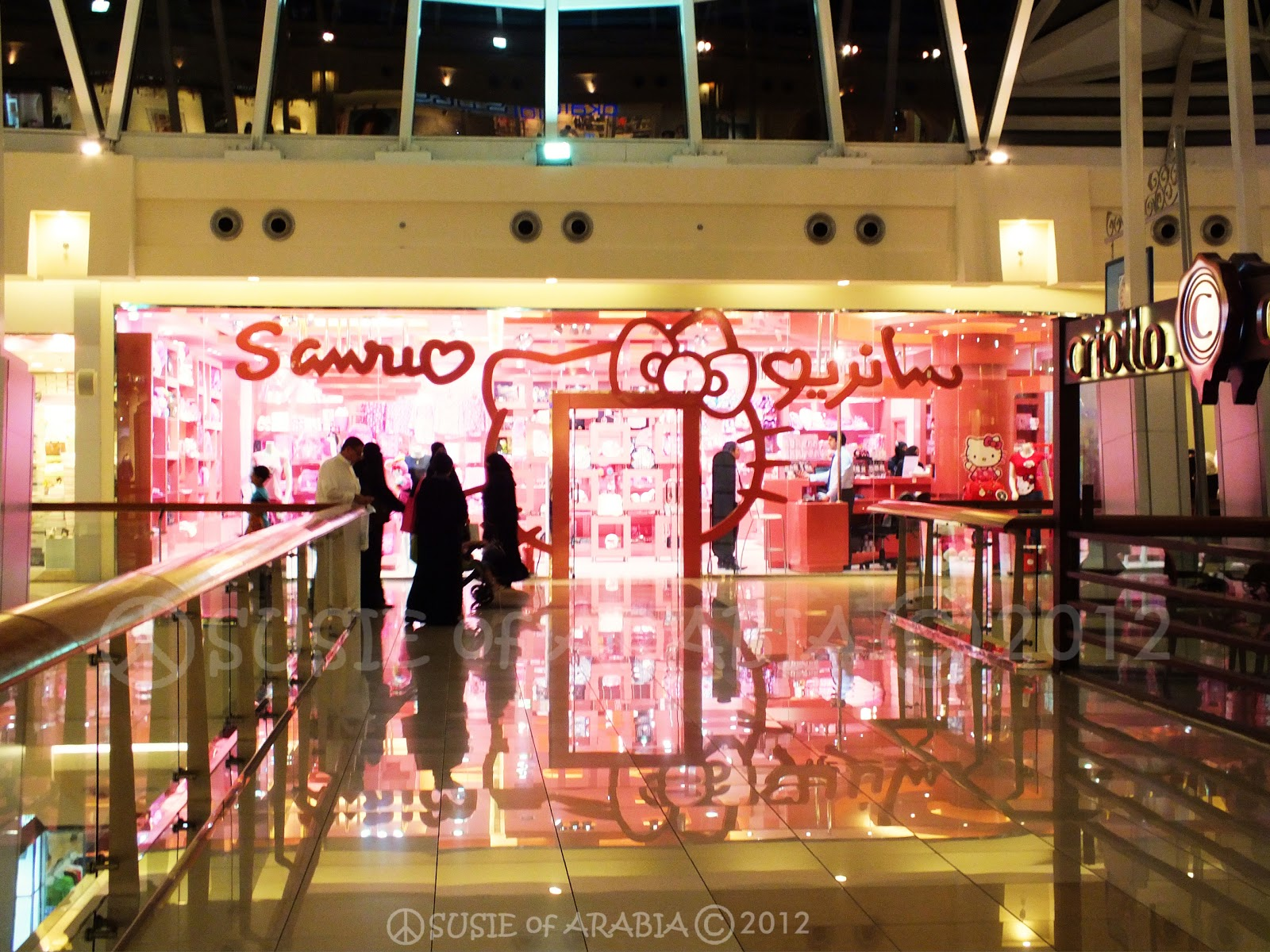 jeddah daily photo hello kitty shop at red sea mall. Black Bedroom Furniture Sets. Home Design Ideas