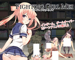 FIGHTING GIRL MEI Free Download
