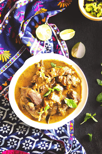 how to cook lonka mangsho recipe