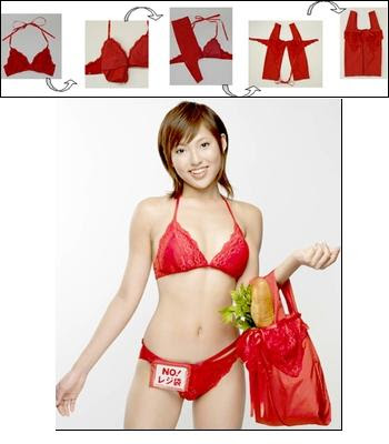 Japan Triumph Cute Fashion Bra
