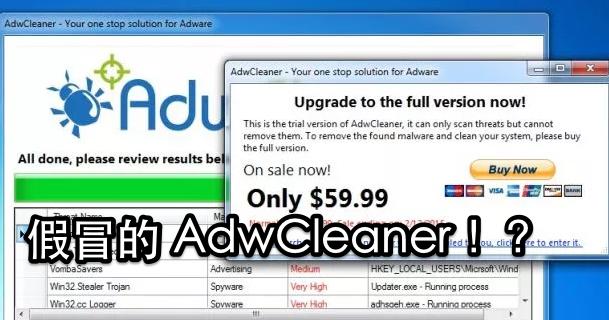 移除 Chrome 首頁綁架先用內藏三招再試 AdwCleaner