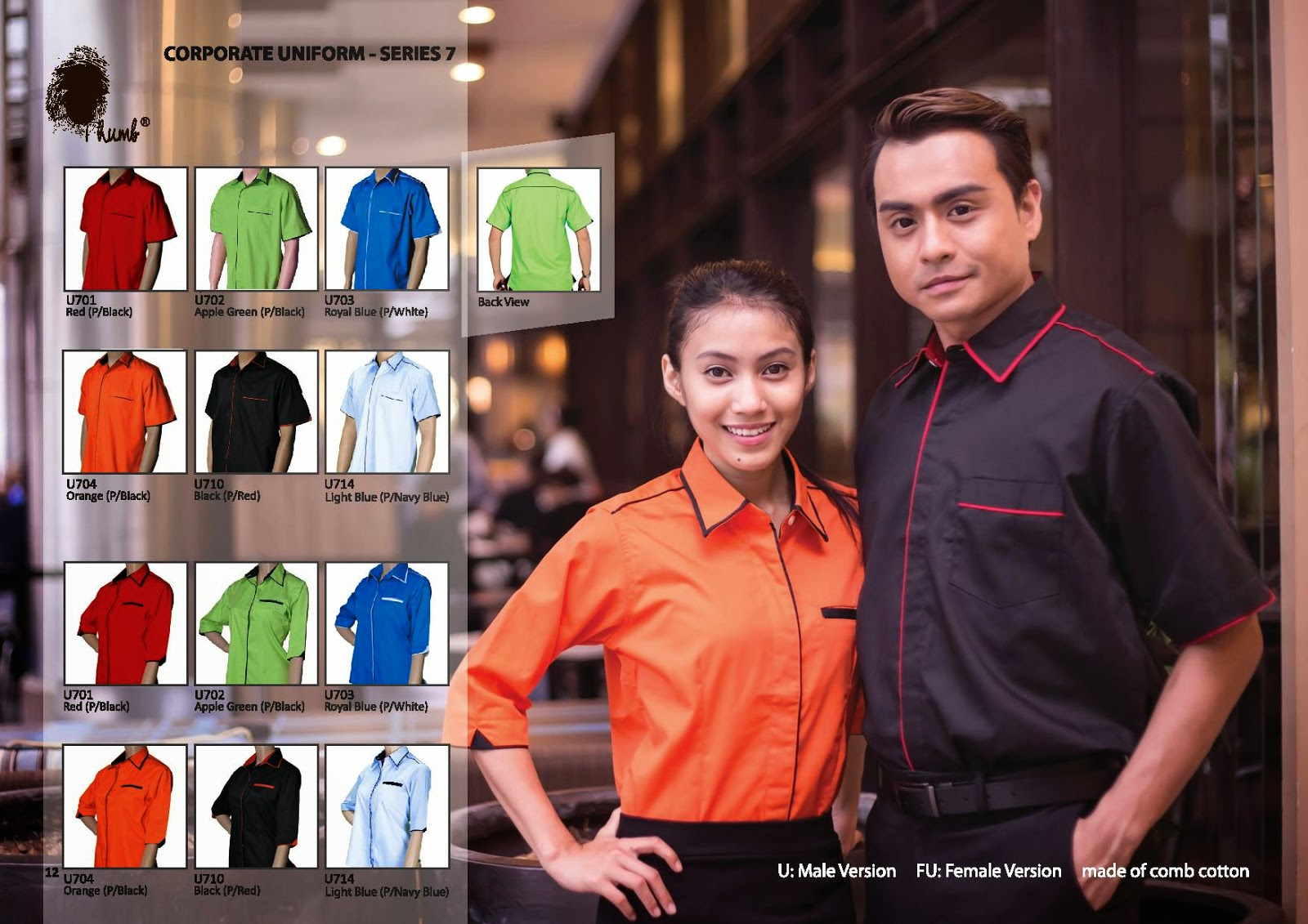 THUMB CORPORATE UNIFORM - SERIES 07
