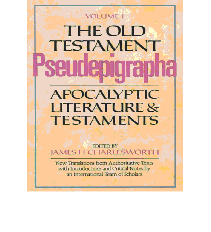 original book of jasher pdf