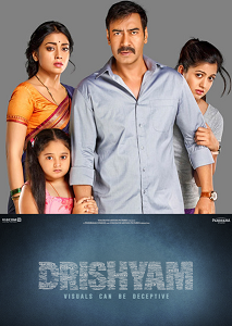 DRISHYAM (2015) – HINDI MOVIE