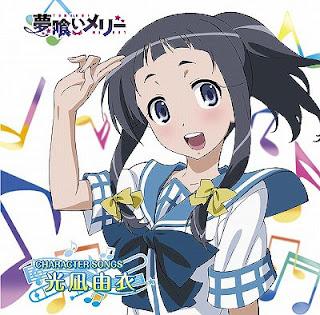 Yumekui Merry Character Song - Kounagi Yui