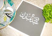 #8 Eid Wallpaper