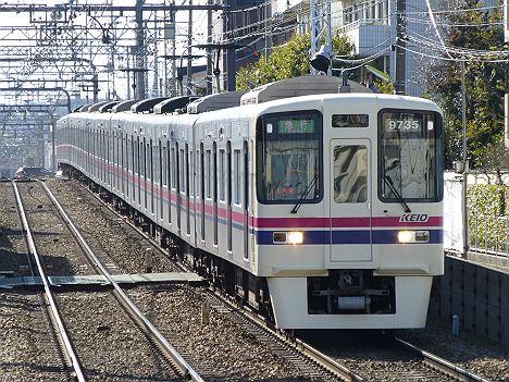 京王電鉄 急行 本八幡行き2 9030系新LED