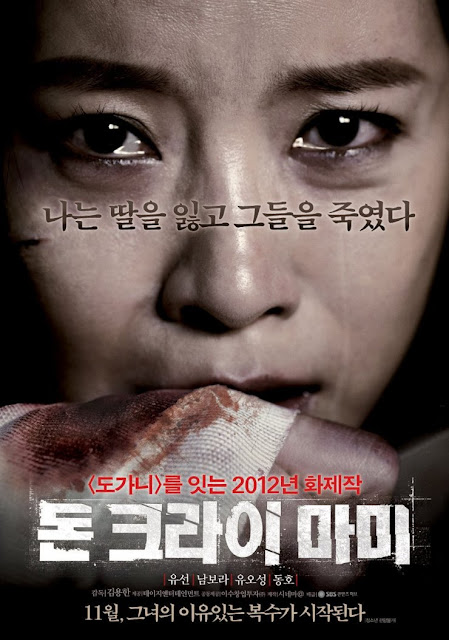 Subtitle Indonesia Don't Cry Mommy