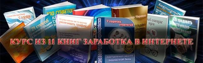 http://3.bp.blogspot.com/-ZgTPSv9cQH0/VTDsdNgIN0I/AAAAAAAAATY/1FqZZwMzytQ/s1600/%25D0%2592%25D0%25B5%25D1%2580%25D1%25851.jpg