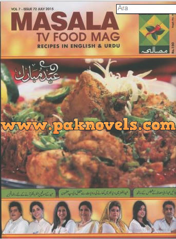 Masala Tv Food Magazine July 2015