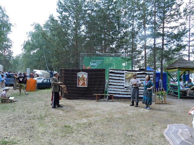 Изумрудная сцена Бажовского фестиваля