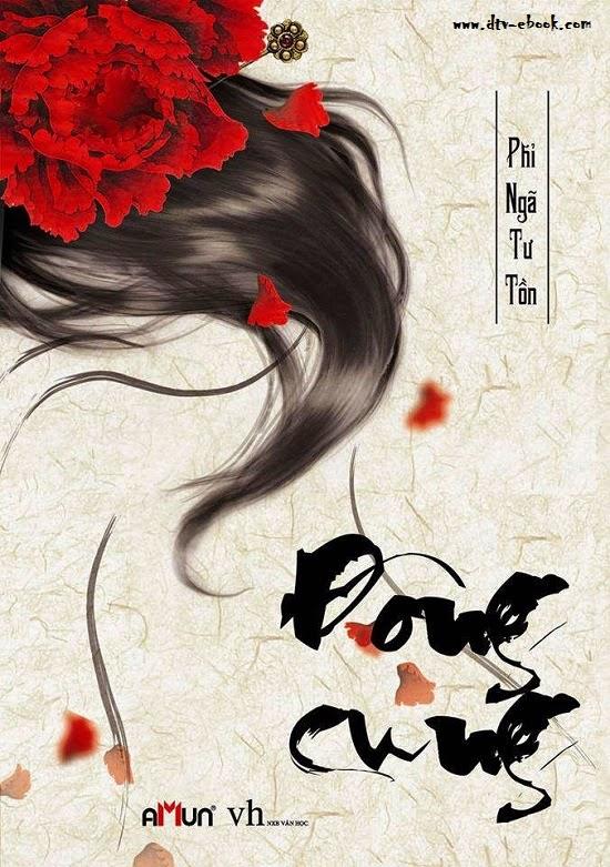 dong cung ebook prc pdf epub